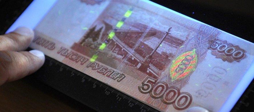 Полицейские Рязанской области рассказали, как не стать жертвой фальшивомонечиков