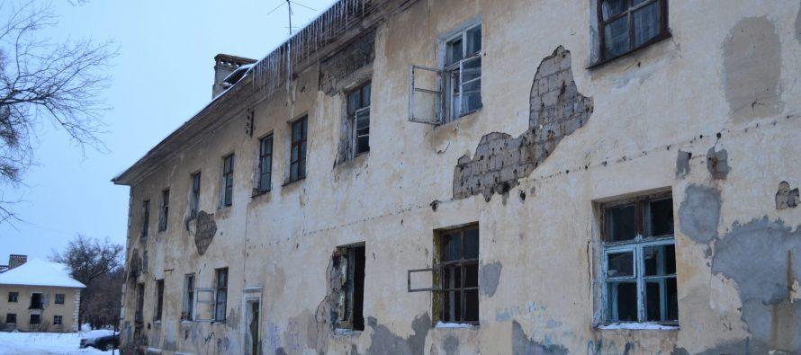 На улице Электрозаводской в Рязани снесут аварийный дом