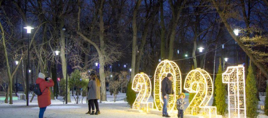 В рязанском Верхнем парке появился еще один светящийся арт-объект