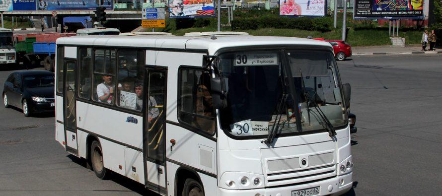 Из-за карантина изменена схема движения маршрутки №30 в Рязани