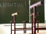 Противоэпидемические мероприятия продолжаются в 36 школах Рязанской области