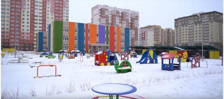 В январе в Дашково-Песочне откроется самый большой детский сад в Рязани