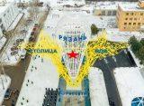 Новая опора ЛЭП в Рязани попала в книгу «Рекорды России»