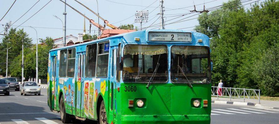 В мэрии Рязани ответили отказом на просьбу вернуть троллейбус №2