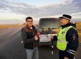 ГИБДД Рязани проводит профилактическую акцию «Не спи за рулем»