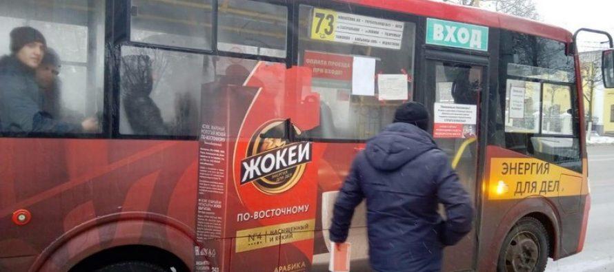 В Рязани в очередной раз проверили соблюдение масочного режима