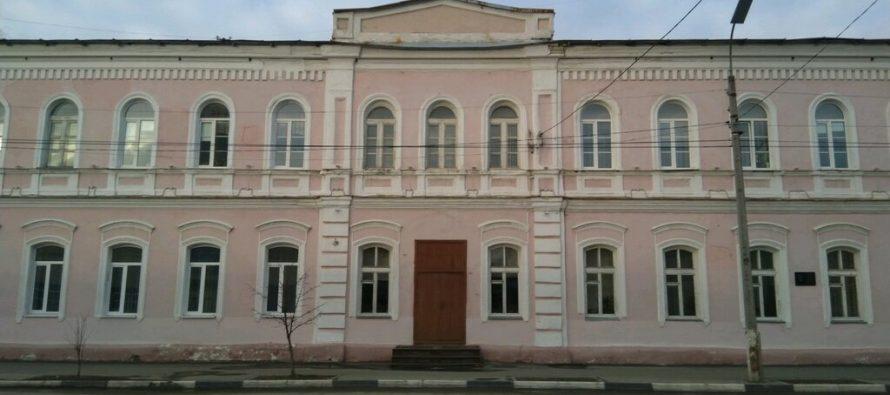 Администрация Рязани: Объявление о продаже здания школы №6 — это фейк
