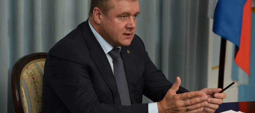 Губернатор Рязанской области выразил своем мнение о незаконных протестах 23 января