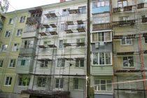 Рязанские власти ответили на вопрос о взносах на капитальный ремонт