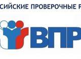 17 рязанских школ обвинили в слишком положительных результатах выпускных работ