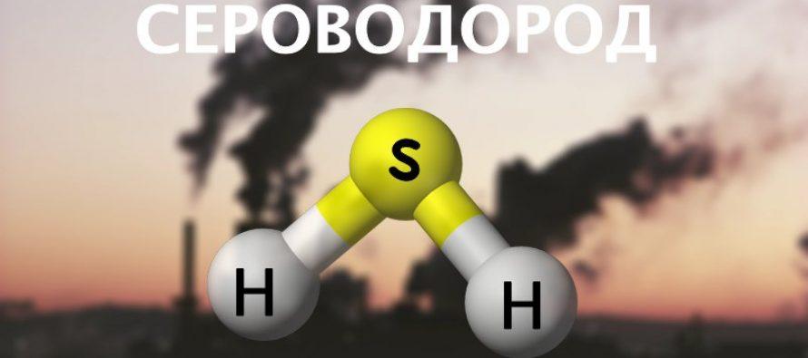 В Рязани зафиксированы выбросы ядовитых веществ в атмосферу