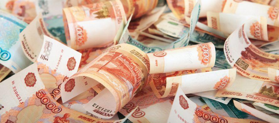 Медсестра из Рязани мошенническим путем получила почти 700 тыс. рублей и заслужила условный срок
