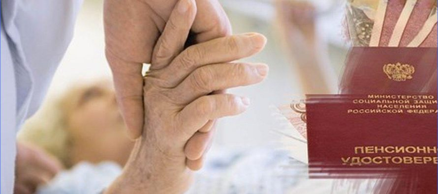 Мишустин подписал постановление об изменении правил выплаты пенсий за умерших