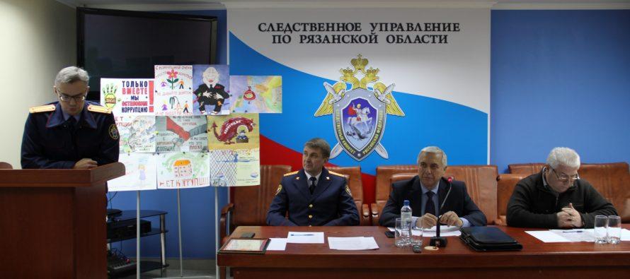 СКР возбудил уголовное дело о закупке квартир для детей-сирот в Клепиковском районе