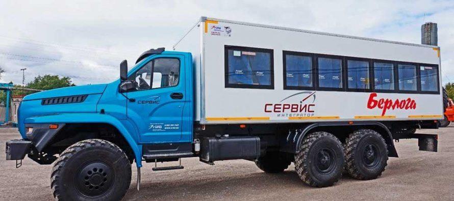 Новый внедорожный автобус «Урал Берлога» уже вышел на российский рынок