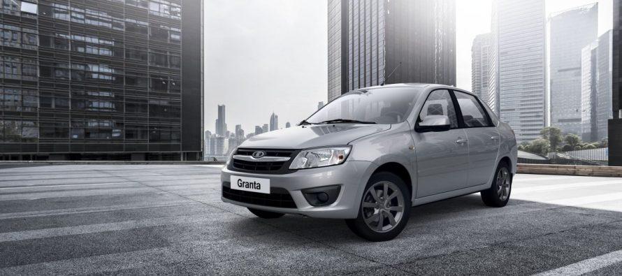 Названы семь самых дешевых автомобилей России
