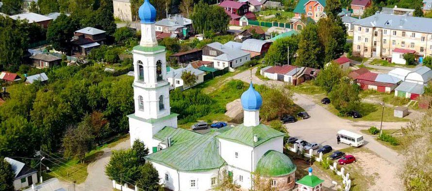 Экс-директор рязанского «Водоканала» Олег Штефан занял пост вице-мэра Касимова