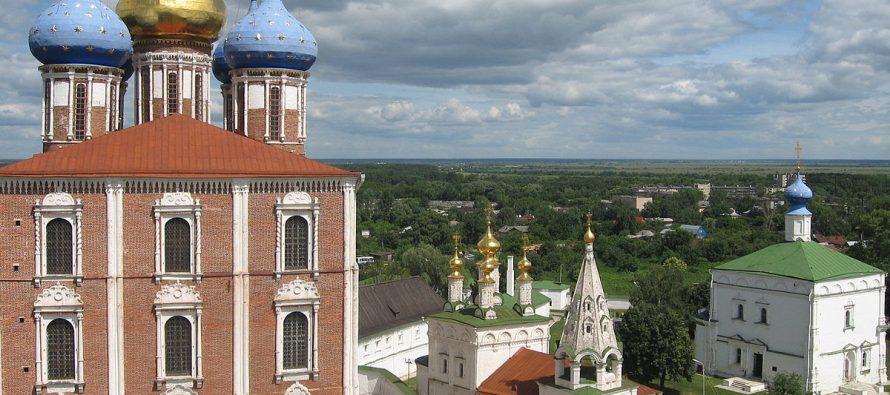 Посещение Рязанского кремля подорожает с 1 марта