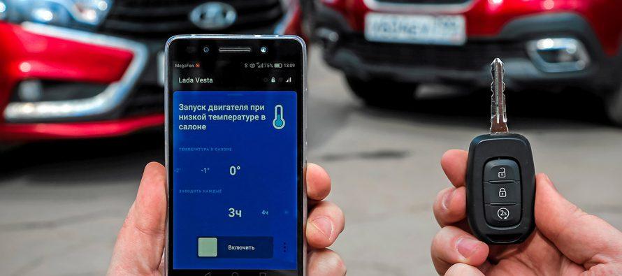 Эксперт рассказал о рисках использования приложений для дистанционного управления авто