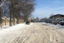 Разбитая дорога на проезде Шабулина в Рязани завела аккаунт в Instagram