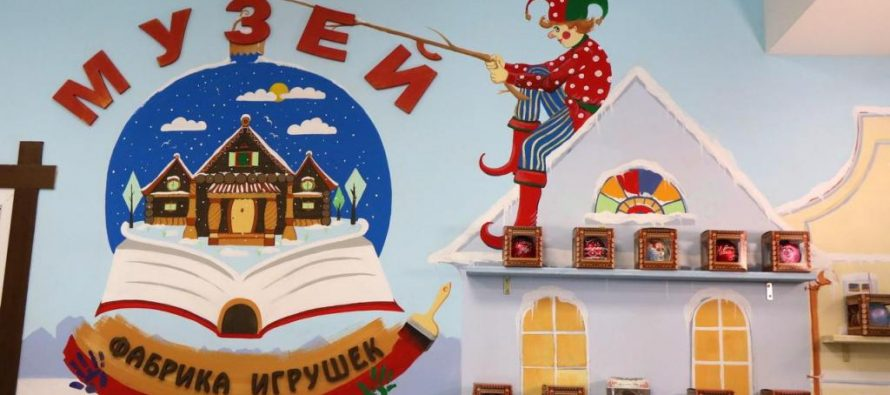 Мэрия Рязани снизит арендную плату музею «Фабрика игрушек» и найдет инвесторов