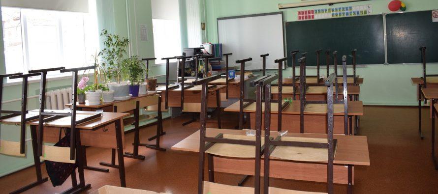 В школах Рязанской области из-за мороза отменили занятия