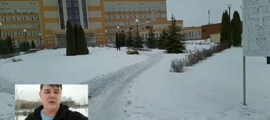 Многодетный папа записал видеообращение к рязанскому губернатору по поводу дороги к перинатальному центру