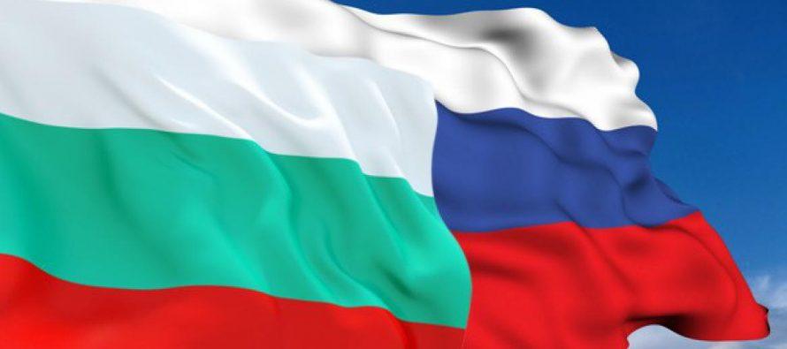 Болгарские пользователи Сети высказались о братстве с Россией