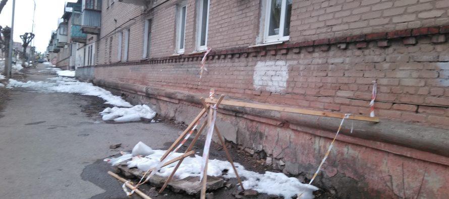 В одном из жилых домов Рязани рухнул балкон