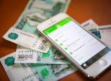 Сотрудники Скопинского отдела МВД раскрыли кражу денег у пенсионерки из Москвы