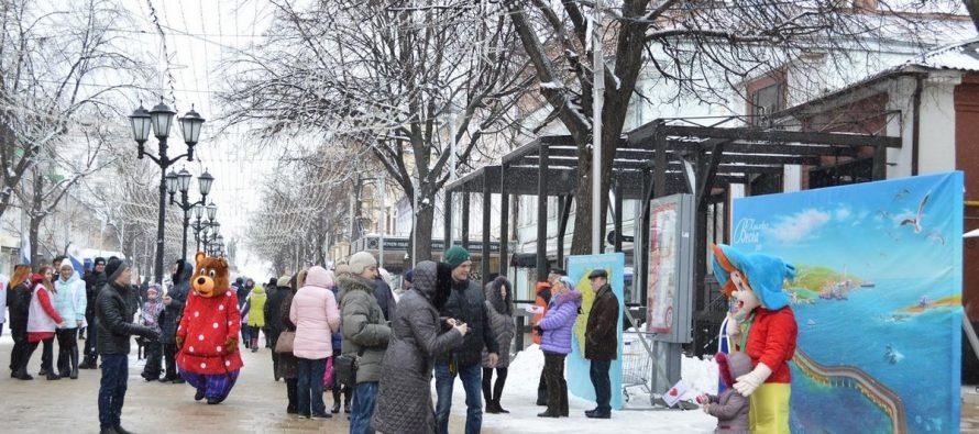 Рязань празднует седьмую годовщину «Крымской весны»