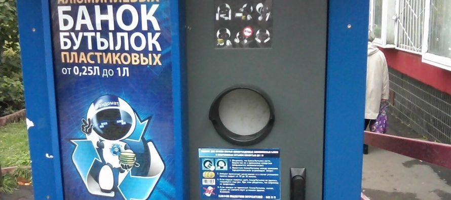 Активисты ЭРА анонсировали установку фандоматов в рязанских магазинах