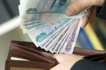 Жители Рязани в среднем зарабатывают 35,3 тысячи рублей
