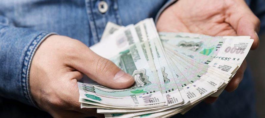 Рязаньстат озвучил среднюю зарплату рязанцев за прошедший год