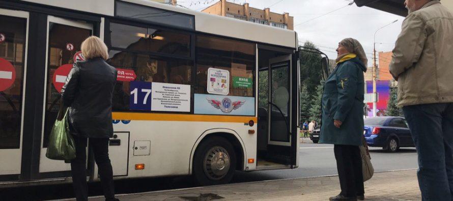 Рязанцы стали меньше жаловаться на работу общественного транспорта по вечерам