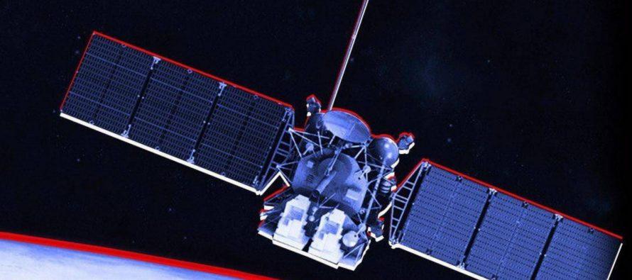 В Рязани испытали систему обработки снимков со спутника «Арктика-М»