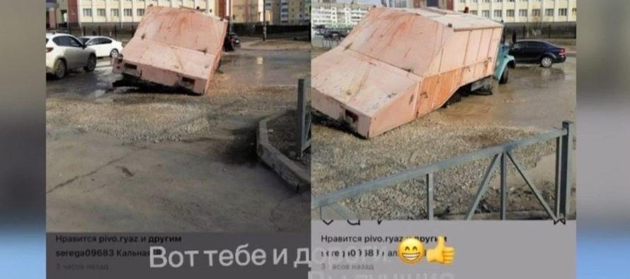 На ул. Кальной в Рязани грузовик провалился сквозь землю