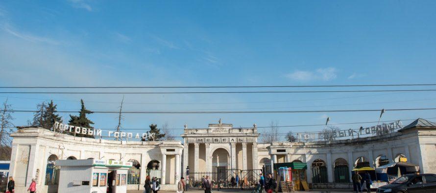 Николай Любимов отметил необходимость продвижения интернет-ресурсов Торгового городка
