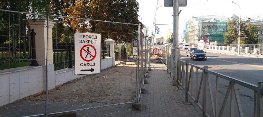 Рязанец пожаловался в соцсети на разбитый тротуар у городского цирка