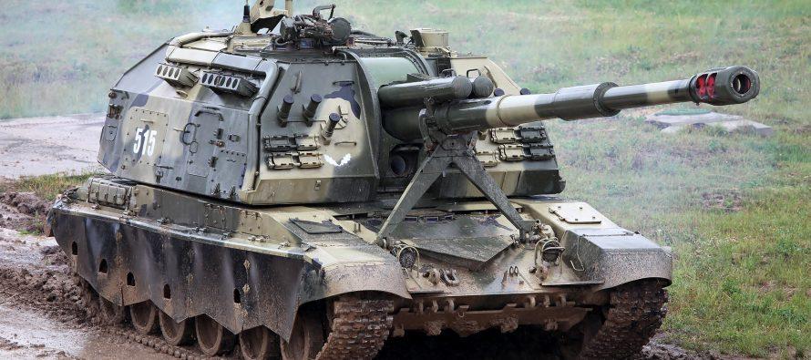 Россия развернула разрушительное артиллерийское оружие на границах с Украиной