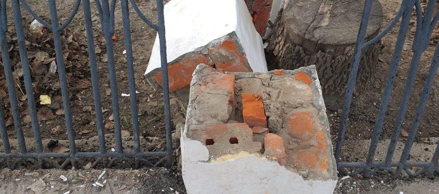 Рабочие начали демонтаж ограждения «Наташиного парка» в Рязани
