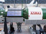 В Сети появилось видео боевой космической станции «Алмаз», созданной в СССР