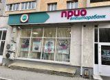 Полиция объяснила причины выезда силовиков к Прио-внешторгбанку