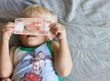 Многодетный отец-одиночка из Рязани прокомментировал выплаты, обещанные президентом