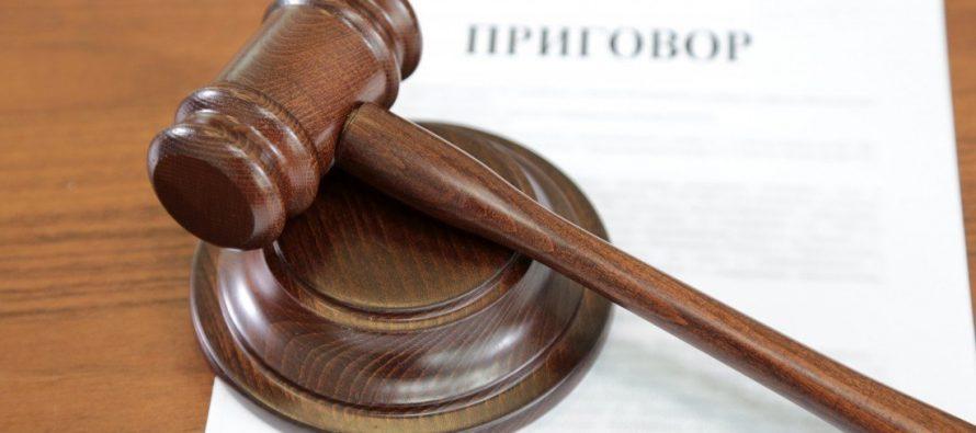 За оправдание терроризма суд оштрафовал жителя Рязани на 300 тысяч рублей