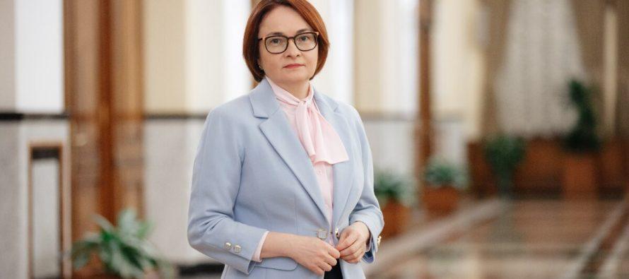 Школьник из Рязани задал вопрос о кредитах Эльвире Набиуллиной