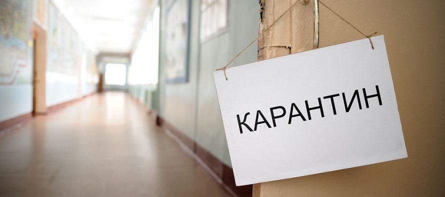 В22 образовательных учреждениях Рязанской области возобновили карантин поCOVID-19
