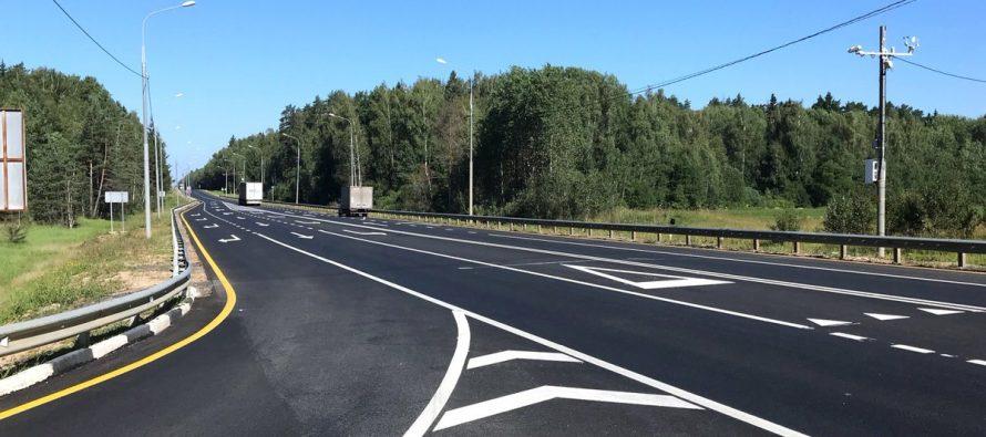 На участке трассы «Золотое кольцо» в Рязанской области организовано реверсивное движение