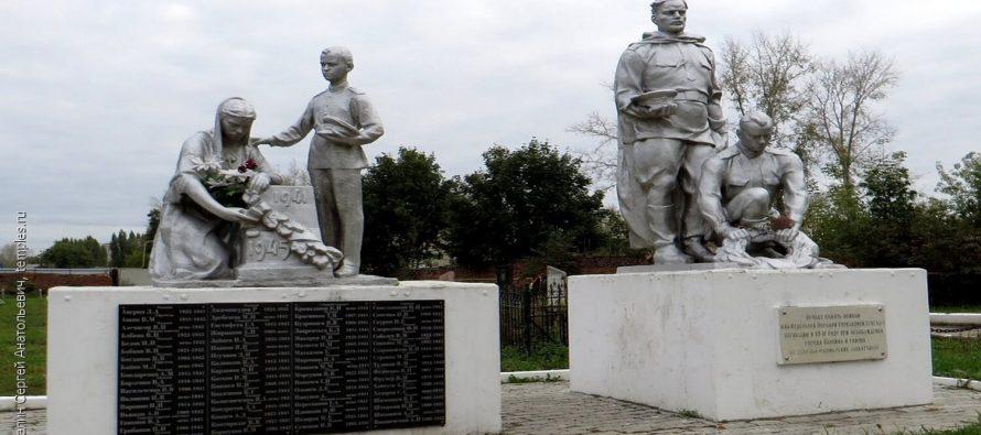 Скопинцы назвали раскрашенный памятник на кладбище издевательством над городом