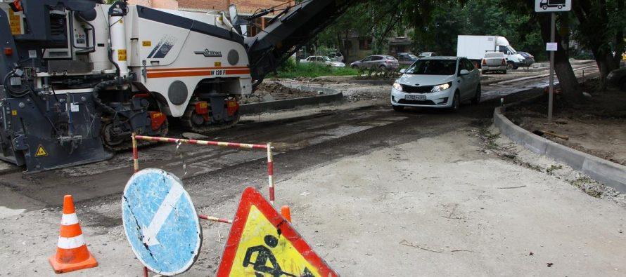 В конце июня в Рязани стартует капитальный ремонт дорог